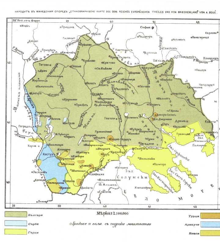 Ethnographic maps of Macedonia Brailsford Boue Safarik Mackenzie